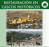 VIVIENDAS EN CASCOS HISTORICOS - foto