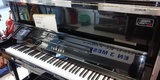 Piano Yamaha U3H SILENT 2783911 vendido - foto