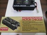 Motor Checker Kyosho 1986 - foto