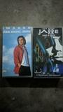 VHS Jean Michel Jarre - foto