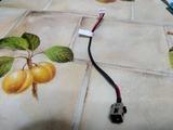Conector de corriente portatil - foto
