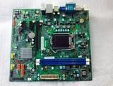 LENOVO ThinkCentre M71E -placa base 1155 - foto