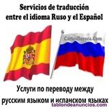 Trad. Textos Ruso-Español / Español-Ruso - foto