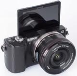 Sony gran angular 16mm - foto