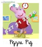 Peppa pig disfraz adulto 625411619 - foto