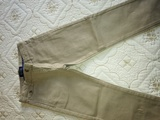 Pantalon Mayoral - foto