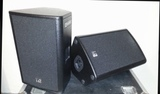 Cajas ld systems stinger 12 - foto