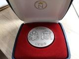 Moneda conmemorativa visita J. Pablo II - foto