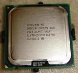 Microprocesador Intel Core 2 Duo 6420 - foto