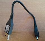 Cable usb a micro usb Nokia de 10 cm - foto