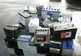compramos baterías - foto