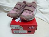 Zapatillas Puma Infantiles - foto