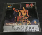 Tekken - Playstation - foto