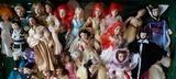 Muñecas de porcelana princesas  disney - foto