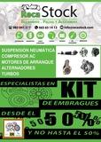 Compresor suspension bmw s5 e39 - foto