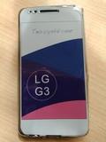 Funda completa lg g3 o G4 nueva - foto