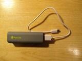 Batería externa Power Bank - foto