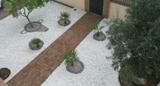 Jardin de Piedras - foto