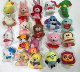 lotes de juguetes liquidacion - foto