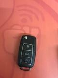 duplicado de llave de coche seat - foto