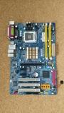 ga- 8i945plge-rh 775 gigabyte - foto