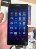 Sony Xperia Z2, libre, 16 gb - foto