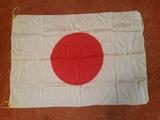 bandera japonesa 2a guerra mundial - foto