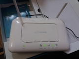 router wifi movistar - foto