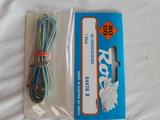 Cable Conexion HO - foto