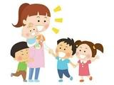 Cuidadora de niños  Parla - foto