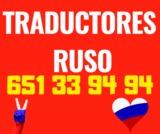 Traductores Ruso - foto