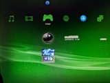 Liberación pirateo PlayStation 3 - foto
