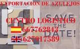 BASE LOGISTICA DE AZULEJOS RF: RTY - foto
