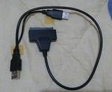 ADAPTADOR SATA 2 5 PULGADAS A USB HDD