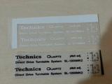 technics 1200 mk2 kit de letras transfer - foto