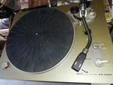 vintage tocadiscos akai ap 100 c - foto