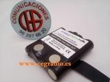 IXNN4002B  Bateria MOTOROLA TLKR T80 T5 - foto