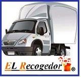 --  MUDANZAS LOW COST En Extremadura\\\\ - foto