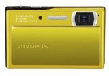 Olympus U1040 - foto