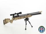 *Rifle Francotirador cam.Bosque - foto