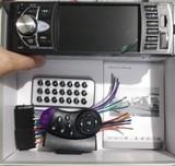 Radio pantalla para coche nueva bluetoot - foto