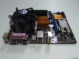 Asus P5KPL-AM LGA 775 + Quad core 6600 - foto