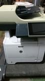 Impresora multifunción HP Láser Jet 525 - foto