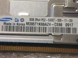 Memoria Ram servidor 8Gb - foto