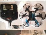 Nuevo dron jjrc h21 6 motores a estrenar - foto