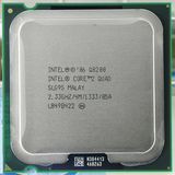 Procesador Intel Core2Quad Q6600 775 - foto