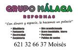 Carpintero Málaga - foto