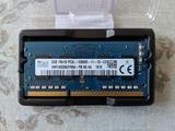 Memoria portatil DDR3L 2 Gb - foto