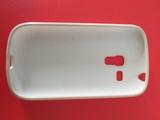 Funda de silicona Samsung Galaxy S3 mini - foto