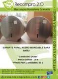 SOPORTE PAPEL ACERO INOXIDABLE PARA BAÑO - foto